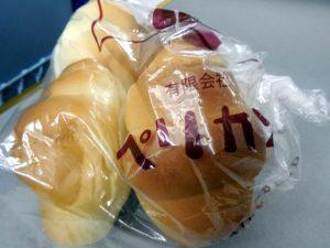 ペリカンロールパン
